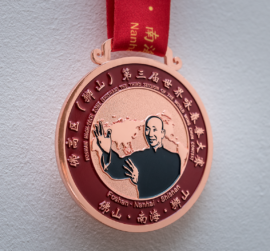 Wing Chun Kung Fu Kampfkunsttempel Schule Jena